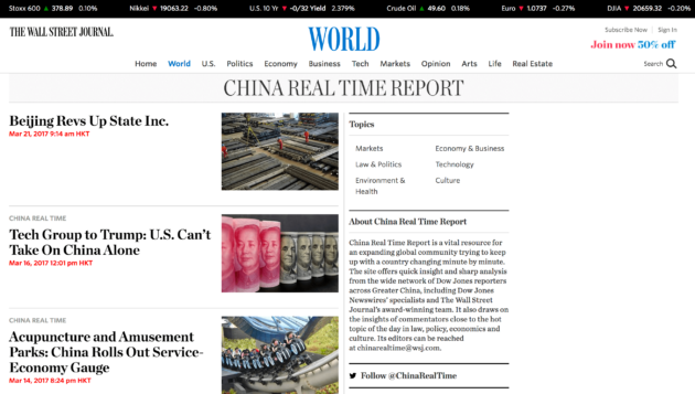 Wall Street Journal Microsites