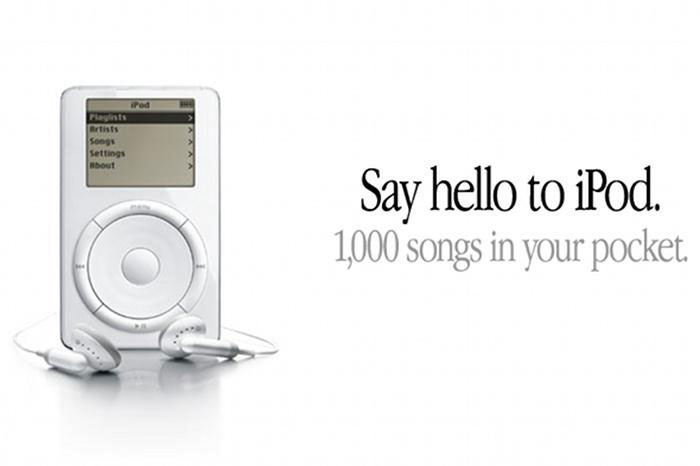 apple ipod classic advertisement storytelling